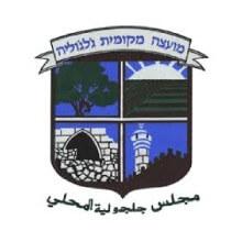 לוגו העיר ג'לג'וליה