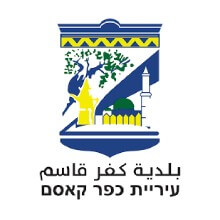 לוגו העיר כפר קאסם