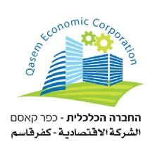 לוגו החברה הכלכלית כפר קאסם