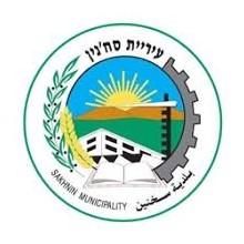 לוגו עיריית סחנין