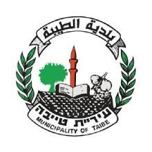 לוגו העיר טייבה